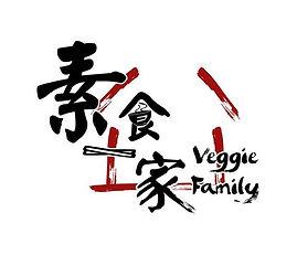 Veggie Family.jpg