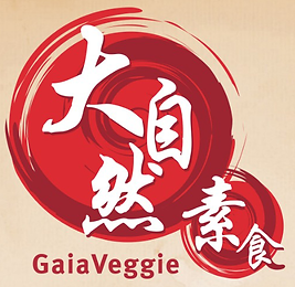 Gaia Veggie.png