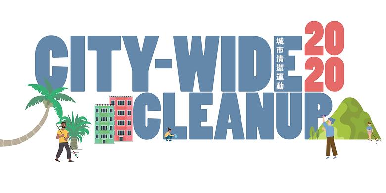 Beach Cleanups 2020 blank background-01.