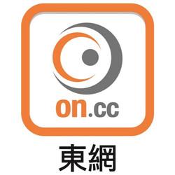 on.cc logo
