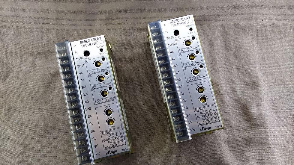 MEIYO SPR-P06 V SPEED RELAY SPR-P06V 24 VDC