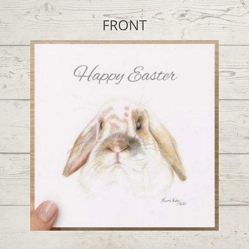 Daisy - Easter Card