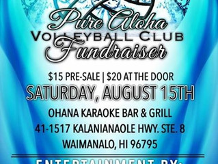 Pure Aloha Fundraiser at Ohana Karaoke Grill and Bar August 15th, 2015