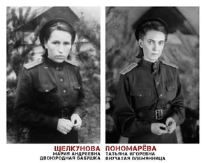 На фронт  моя двоюродная бабушка Мария Андреевна была призвана в 1943 году. Медик по образованию, она начала службу командиром санитарного взвода 3 батальона 14-ой стрелковой бригады 2-го Белорусского фронта. С 44 по 46 год была младшим врачом 79 полка 312 стрелковой дивизии на 2-ом Прибалтийском фронте. О кровавых военных буднях бабушка не распространялась. Но я знаю, что она была контужена, была  награждена орденом Красной Звезды. Новость о капитуляции Германии встретила в Берлине. Помню, она рассказала мне такой случай. Гуляя по Берлину с подружками, они любовались красивыми витринами. Молодые девчонки не устояли перед соблазном, и каждая купила себе по платью. Вечером были танцы. Победу отмечали долго. Конечно, в этот же вечер подруги решили выгулять обновы. Каково же было их удивление и смущение, когда выяснилось, что на улицу девушки вышли в ночных сорочках! Вернувшись в Пермь после войны, Мария Андреевна до глубокой старости проработала дерматологом в 4-ой медсанчасти. Личное счастье она обрела поздно. С мужем так и не дождались своих детей. Поэтому младшие братья,  племянники и их дети ей были близки и дороги. Она вообще умела любить, дружить, заботиться и помогать – бескорыстно и от чистого сердца. После войны она сохранила дружбу со своей фронтовой подругой и та часто бывала у нас в гостях. Помню, она рассказывала, что в Германии, будучи в офицерском чину, бабушка Мария получала жалование в марках. Но большую часть своих денег раздавала подчинённым. Уважать окружающих, помогать нуждающимся и стремиться всё делать лучше остальных – по таким заветам жила бабушка, этим истинам она учила и нас.