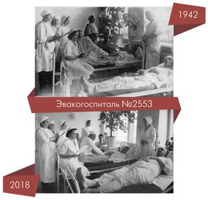 За всё время войны в Нижнем Тагиле работало 14 госпиталей, рассчитанных в общей сложности более чем на 6000 коек. Здесь удалось вылечить около 75 000 бойцов, из которых две трети были возвращены в строй.       Летом 1941 года на станцию «Старатель» прибыл санитарный поезд с эвакогоспиталем № 2553. Состав с ранеными красноармейцами за время пути с Западного фронта несколько раз попадал под обстрел. Железнодорожники вспоминали, что вынося солдат из искореженных вагонов, не могли сдержать слёз. В первые, самые тяжёлые годы войны дефицит продуктов и медикаментов испытывали и в глубоком тылу. Зачастую лечить бойцов приходилось народными средствами. Делали хвойные настойки, собирали щавель, крапиву, бруснику, выращивали алоэ.    Ординатором хирургического отделения эвакогоспиталя № 2553 была Марта Николаевна Зеленская,  вошедшая в историю Нижнего Тагила как «Великолепная Марта». Отделение, которым руководила Марта Николаевна, как и всё, к чему прикасалась её заботливая рука, называли образцово-показательным. Возможно, именно потому, что всем она занималась сама – медикаментами, больничными койками, продуктами для пищеблока, постельным бельем, мылом, кальсонами, рубашками, халатами, посудой для столовых.      Заслуженный врач РФ, участник Великой Отечественной войны Марта Зеленская  построила на Урале целый медицинский город. Традиции и память о «Великолепной Марте» хранят сегодня в ГБУЗ СО «Городская больница № 4» в Нижнем Тагиле – бывшем эвакогоспитале № 2553.