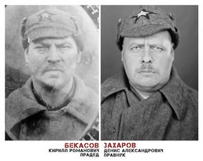 «Наступают на мины минские финны», – говорили в годы финской войны про белорусов. Светлые, голубоглазые, высокие – внешне, действительно, были похожи на финнов. Мой прадед участник пяти войн!  Сначала Первая мировая, потом Гражданская, Польская и Финская войны. Это фото сделано весной 1940 года. Через три года в Великой Отечественной всего в 150 километрах от родного села прадед пропадёт без вести. Но до этого времени успеет повоевать и в битве за Москву, и в Ржевской «мясорубке». Знать свои корни, помнить подвиг своих предков меня научила бабушка. Маленькая девочка пережила войну на территории растерзанной Белоруссии, где погиб каждый четвертый житель.  «Помни,  ты – белорус!» – приговаривала она. Война перепахала не только землю, но и судьбы этого народа. Каратели сожгли бабушкину деревню Алюты и её жителей, которые не успели уйти. Спасаясь от смерти, выжившие селяне спрятались в лесных болотах и в страхе прожили там целый год. На белорусских полях снаряды рвались вплоть до конца XX века. Заминированные поля были причиной не только увечий, но и страшного послевоенного голода. Обрабатывать землю, пахать и сеять было смертельно опасно. Мальчиком, приезжая к бабушке на лето, я и сам находил горстями гильзы от патронов. Несложно представить, если эти шрамы так долго затягивались на земле, то в душе и сердцах наших земляков они зарастут ещё очень не скоро.