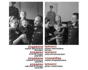Семья отца запомнилась мне именно такой, словно с советской открытки: муж военный,  жена домохозяйка и двое счастливых детей. На этой фотографии мои бабушка, дедушка, тётя и отец. Несмотря на воинское звание и внушительный послужной список, авторитет и уважение к деду воспитала в нас именно бабушка. Она так любила и гордилась своим мужем, что не любить деда было невозможно. В 1939 году дед ушёл служить в армию. Незадолго до призыва он успел жениться, а через некоторое время после его отъезда выяснилось, что скоро в молодой семье появится малышка. В кровавой войне уцелели все члены нашей семьи. Дедушка, не смотря на то, что дошёл до Рейхстага и даже оставил автограф на его стене, прошел войну без единого ранения. Но вернуться домой после объявления долгожданной победы сразу не смог. После капитуляции Германии дед участвовал в эвакуации железнодорожных войск. Позже за восстановление Варшавского железнодорожного узла он получил орден Красной Звезды. Домой дедушка вернулся в 1946 году. Но продолжил военную службу и вышел на пенсию в звании подполковника.