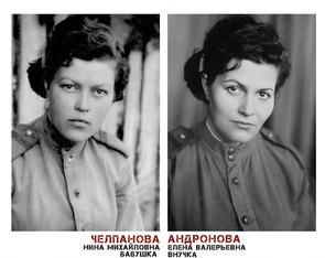 Когда вся страна узнала о нападении фашисткой Германии на Советский Союз, моя бабушка мирно спала после выпускного вечера. Нина Михайловна – одна из тех молодых девчонок, что со школьной скамьи ушли на фронт добровольцами. Военная подготовка в школах в те годы была хорошей. Большинство школьников имели оборонные значки ПВХО, ГСО, «Ворошиловский стрелок», но брали на фронт не всех. Требовалось получить военную специальность. В августе 41-го бабушка Нина выбила в райкоме комсомола направление на курсы радистов, и уже 8 ноября она гордо шагала в строю из шестисот девчат на параде войск на Площади 1905 года в Свердловске. Но флёр военной романтики быстро развеялся. Прифронтовой  Валдай стал местом стажировки. Первые раненые и первые погибшие. Свердловские радистки вмиг осознали, что такое война, куда они так отважно стремились. Экипаж радиомашины, как правило, состоял из 7 человек,  половина – девчонки. Приехав на место дислокации, первое, за что брался экипаж, зарывал машину, строил землянку, устраивал полевой быт и это неотрывно от прямой обязанности приёма и передачи радиограмм.  Противник быстро обнаруживал  радиостанции, поэтому место стоянки приходилось часто менять. И всё заново – рыть землянку, зарывать машину, укрываться. Подробную историю бабушкиной службы я узнала случайно. Нашла её рукописные записи и не могла оторваться. После войны Нина Михайловна работала библиотекарем, и в канун Дня Победы она часто выступала перед школьниками. С годами события стали забываться и бабушка записала всё, что помнила на тетрадных листах. Теперь эту подлинную историю нашей страны и моей бабушки бережно хранит наша семья.