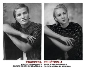 Это фото сделано в 1941 году в городе Красноуфимске Свердловской области. На снимке моя двоюродная прабабушка Лёля, так ласково её называли в семье. То, что Лёля – Анна, я узнала позже, и это стало для меня большим удивлением. Предполагаю, что такое милое прозвище она заслужила за постоянную заботу и помощь семье своей старшей сестры и её детям. Так Лёля благодарила свою родственницу за то, что смогла получить образование. Старшей сестре выучиться не удалось, а младшая Лёля была учителем русского языка и литературы и работала в школе,  а еще держала корову и содержала небольшое хозяйство – в общем, по меркам военного времени, жила неплохо. Ей действительно хватало, и с роднёй она могла поделиться. Продуктами, которыми Лёля щедро снабжала родственников, семья старшей  сестры смогла рассчитаться с рабочими за строительство дома. Домашнее хозяйство Лёли спасало и сирот, которых среди её учеников было немало. Несмотря на скромный образ сельской учительницы и женщины с чутким сердцем, у мужчин Лёля вызывала явно иные чувства. Её личная жизнь не вписывалась в нормы провинциального уклада. Она ни разу не была замужем официально, с мужьями жила в гражданском браке. И таких историй в её биографии было 4! В семье вспоминают, что одного супруга роковая любовь к Лёле довела до суицида. Ревнивый мужчина не справился с приступом ревности и избавил себя от мучений одним выстрелом. Единственный сын Лёли, к сожалению, тоже погиб. С тех пор она больше не пыталась создать свою семью и посвятила себя племянникам, их детям, ученикам – всем, кто нуждался в доброй и нежной Лёле.