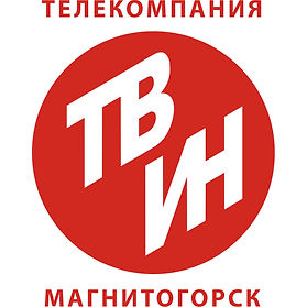Логотип ТВ-ИН.jpg