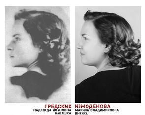 Я очень люблю эту фотографию моей бабушки Надежды Ивановны. Здесь она такая молодая, красивая и с кудряшками. Сразу и не скажешь, что она ребенок войны. Её отец и мой прадед, поляк по происхождению, в 1937 году был репрессирован, в 90-е годы реабилитирован посмертно. Из-за подорванного здоровья в лагерях, на фронт его не взяли. Военные годы для большой семьи были и без того тяжёлыми. Из троих детей старшей была моя бабушка. Ей, конечно,  досталось больше остальных. Маленькой девочке пришлось помогать родителям наравне со взрослыми. Главной задачей для всех домочадцев было пропитание. Непроходимое чувство голода и все мысли только о еде. Несмотря на то, что в военные годы семья жила в деревне,  продуктов,  да что там,  даже картошки не было. Селянам доставалось лишь то, что не успели собрать с колхозных  полей. По таким полям в поисках остатков от урожая ходила и моя бабушка. Из гнилой, мёрзлой картошки пекли лепешки. Везло, когда соседи звали пасти скот, ведь в плату за работу давали молоко. В эти дни дома варили кашу, и это был маленький праздник. Неудивительно, что пережив такие лишения и голод, накормить тех, кто рядом, для бабушки обязательно и сегодня. Стол «ломится» по любому случаю. Еду она разносит по соседям,  подругам, родственникам. А если ждёт гостей, то готовит традиционный холодец, печёт пироги с картошкой и грибами и обязательно пиццу. Украв детство, война наградила бабушку неунывающим нравом и тягой к жизни. Сегодня ей восемьдесят пять лет, но она даст фору любой хозяйке в нашей семье, и не только на кухне.