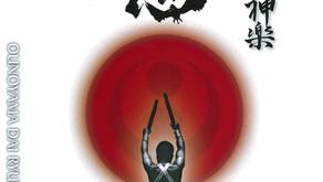 第一回 奥武山 大琉球神楽「和恩」