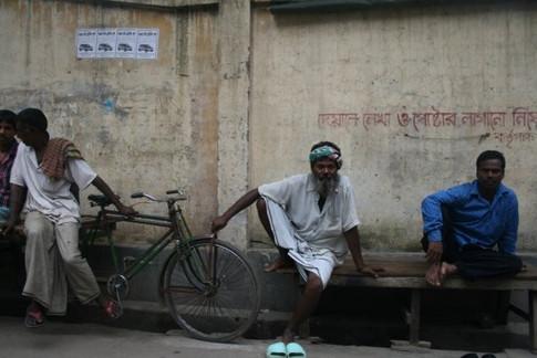 Bangladesh, Dhaka 2009