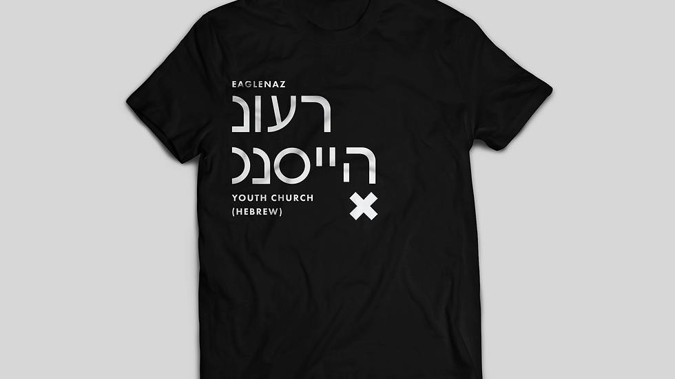 YC in Hebrew T
