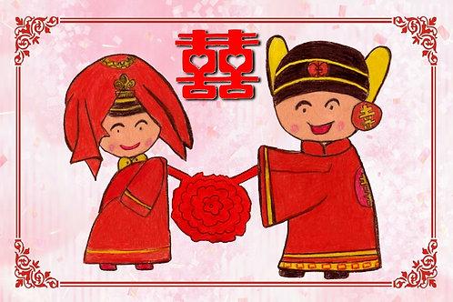 婚禮賀卡(中式禮服+繡球)