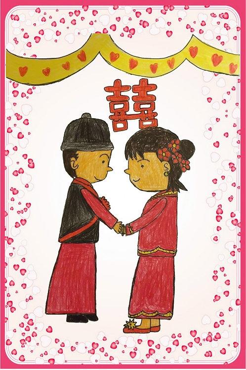 婚禮賀卡(中式禮服)