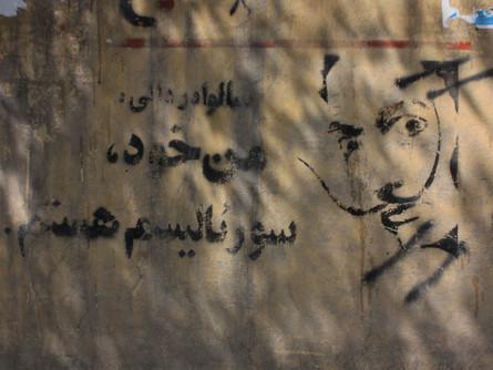 Kabul, Dali and a new wave of Graffiti