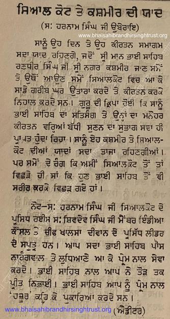 1961 Tribute by Sardar Harnam Singh Ji Oberoi