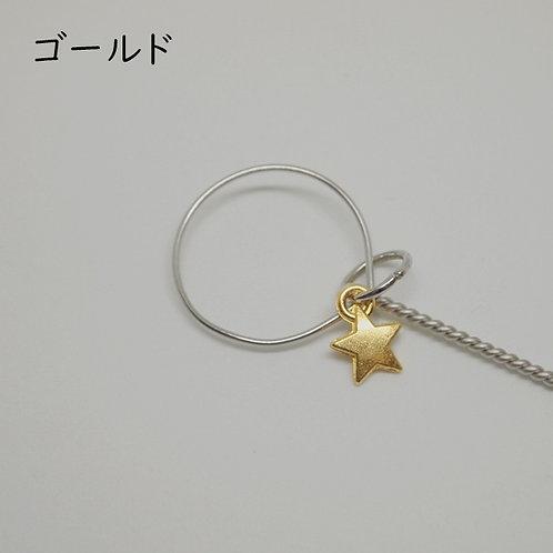 星☆ゴールド ちゅーぶら(直角接続チューブ専用ブラシ)