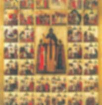 Икона Феодора Черного