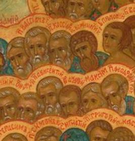 Икона Авксентия Перцовского