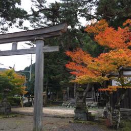 志古淵神社・秋.JPG