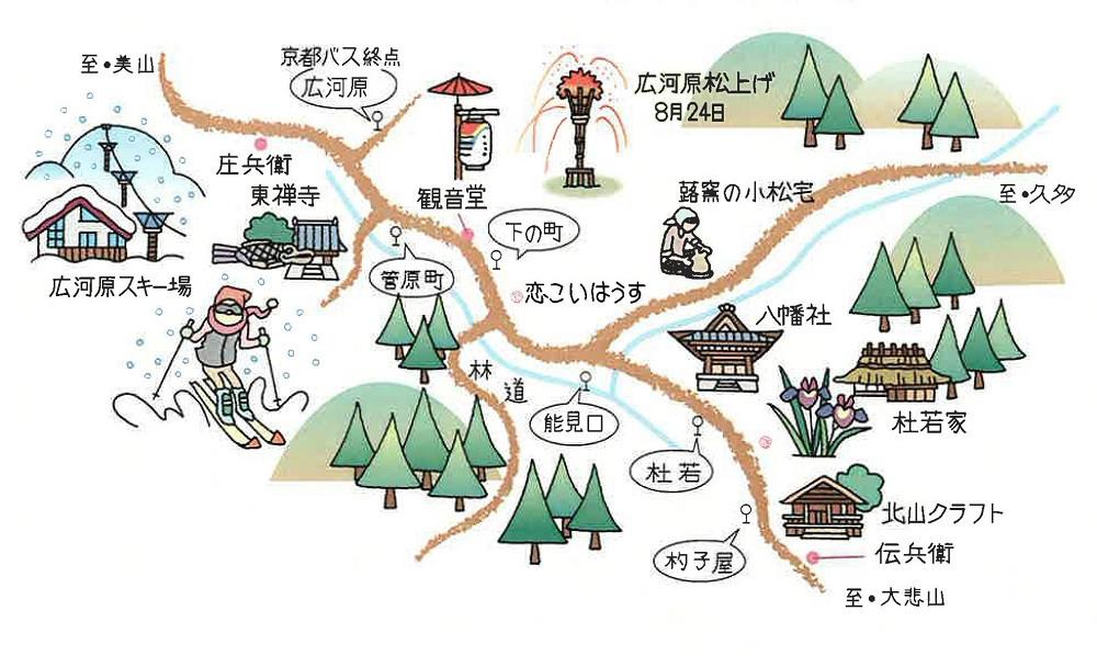 hirogawara-illust.jpg