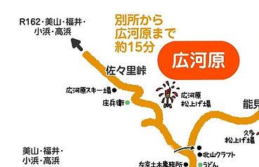 kokoimsps-hirogawara.jpg