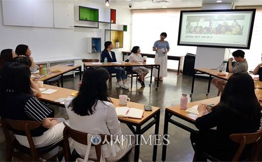 SDGs청년네트워크, '제1회 SDGs 청년세미나' 개최