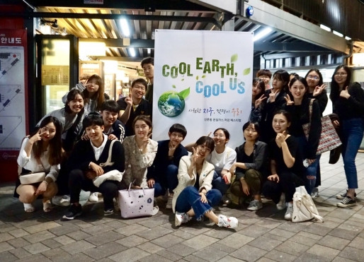 """[환경人터뷰 ⑧] 한국SDGs 청년플랫폼...""""지속가능한 내일, 휴머니즘에서 출발"""""""
