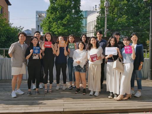 SDGs(지속가능발전목표) 청년네트워크 세미나 개최