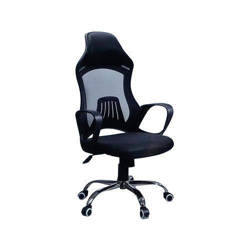 JOSEPH Chair