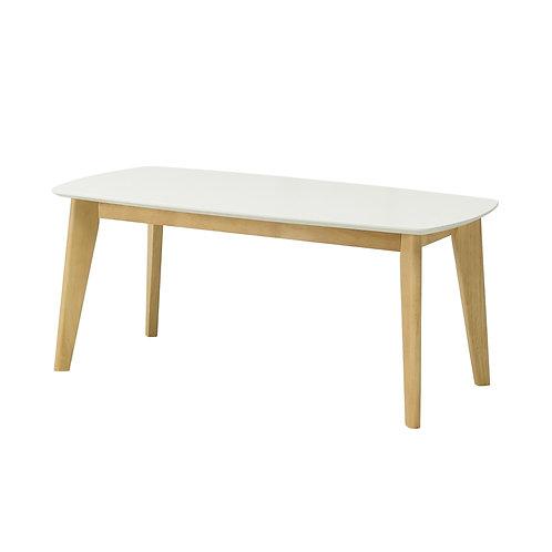 ARTHUR Coffee Table