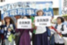 東電無罪1.jpg