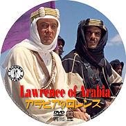 アラビアのロレンス.jpg