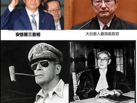 【三権の長はいずれも内閣総理大臣】