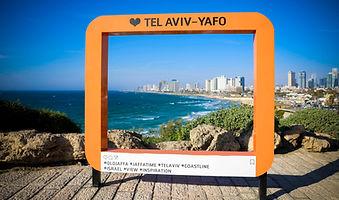 Instagram Frame Old Yafo Guy_Yechiely_47