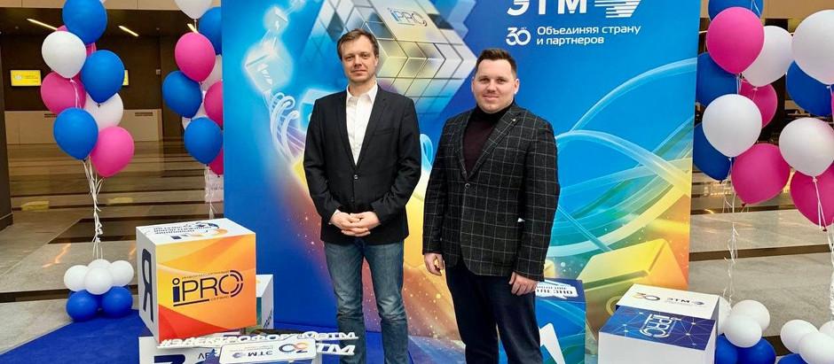 Координаторы проектов Ассоциации «Честная позиция» на Форуме электротехники и инженерных систем