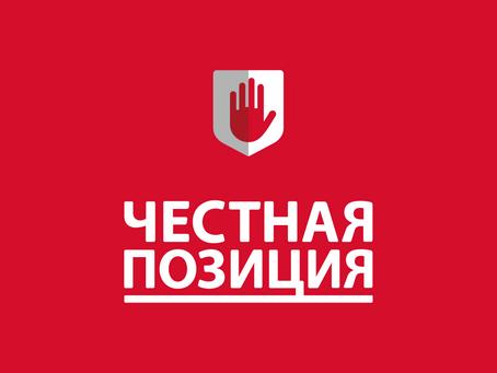 В Новосибирской области усилен контроль за используемой кабельно-проводниковой продукцией