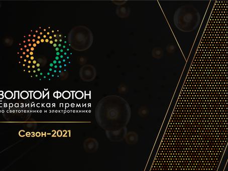 Участники АЧП стали победителями и лауреатами в 13 номинациях премии «Золотой Фотон»