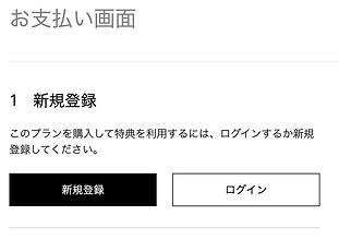 スクリーンショット 2020-04-29 10.08.35.png