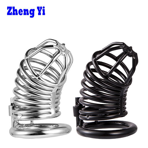 Metal bars chastity cage