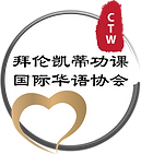 CTW_Logo_Final_transpalent.png