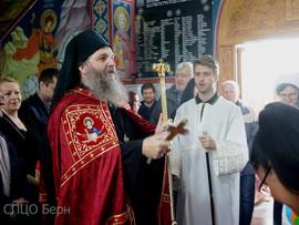 Његово Преосвештенство Епископ Андреј на парохијској слави у Берну