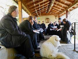 Исповест свештенства Архијерејских намесништва за Италију и Швајцарску