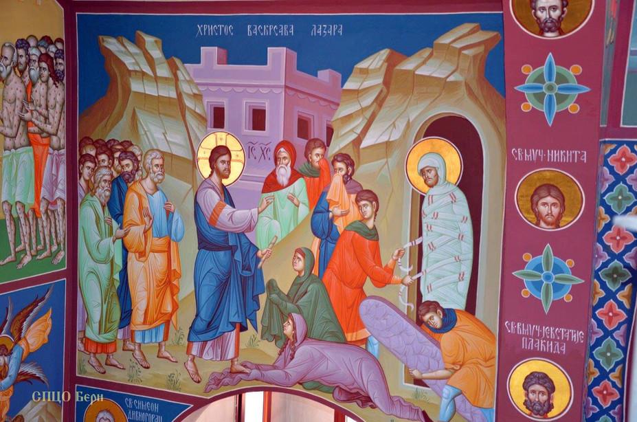 CrkvaBelp17.jpg
