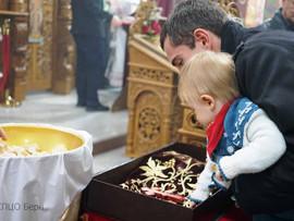 Прослава Славе Кола Српских Сестара