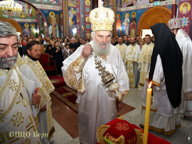 Освећење Храма Светих Кирила и Методија у Берну