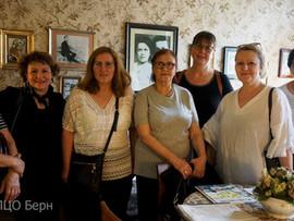 Сусрет чланица Кола Српских Сестара у Берну