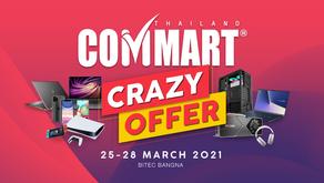 สายเทคต้องไป งาน Commart 25-28 มีนาคมนี้ !!